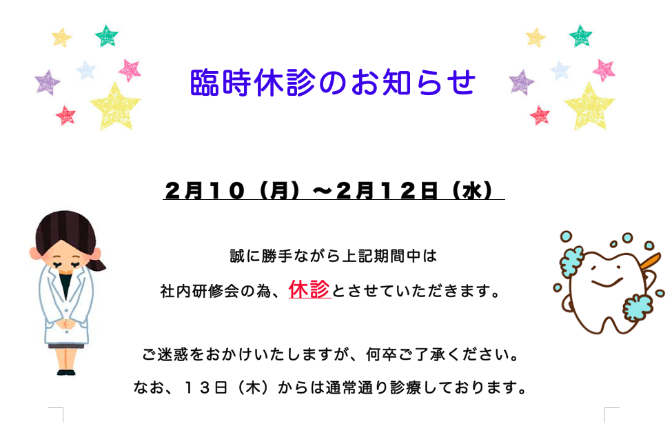 スクリーンショット 2020-02-01 14.07.52