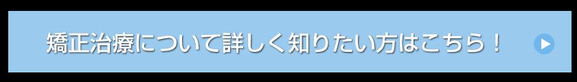 bnr_01